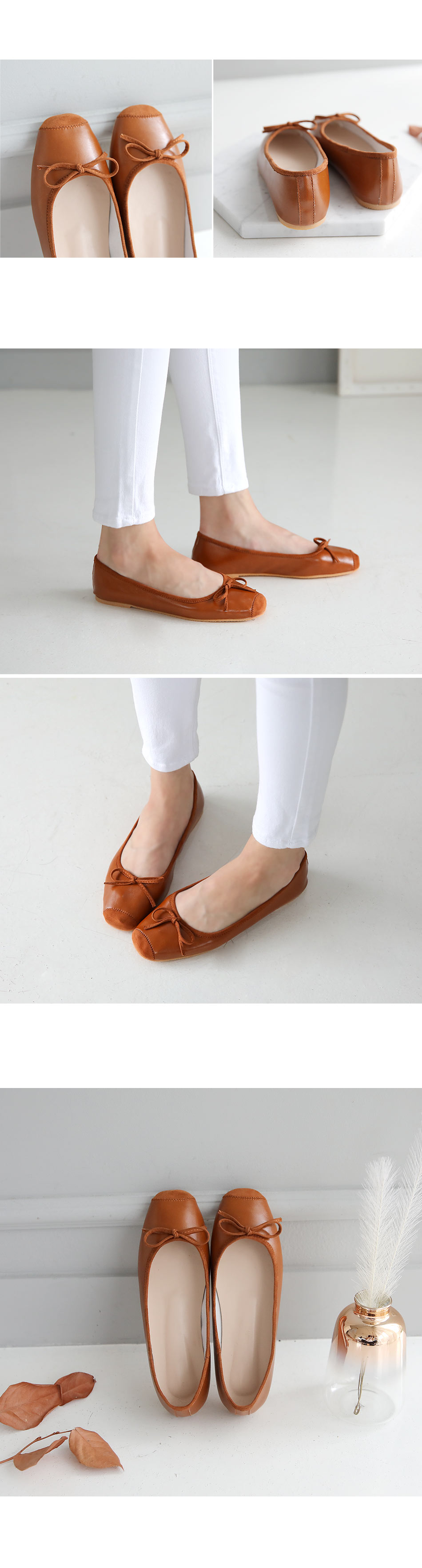 Leopia Flat Shoes 1cm