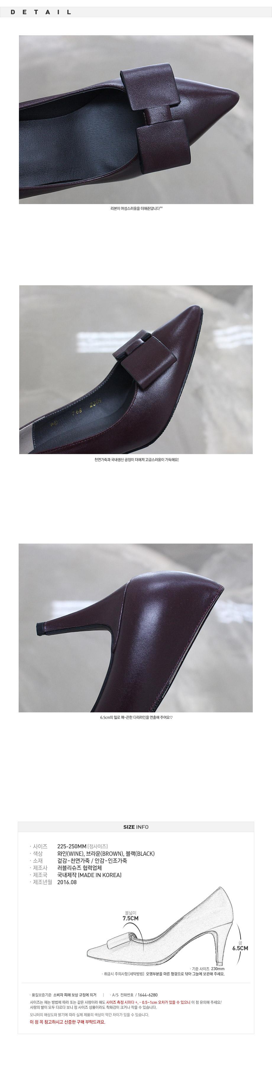 Melandi Ribbon Stiletto Pumps