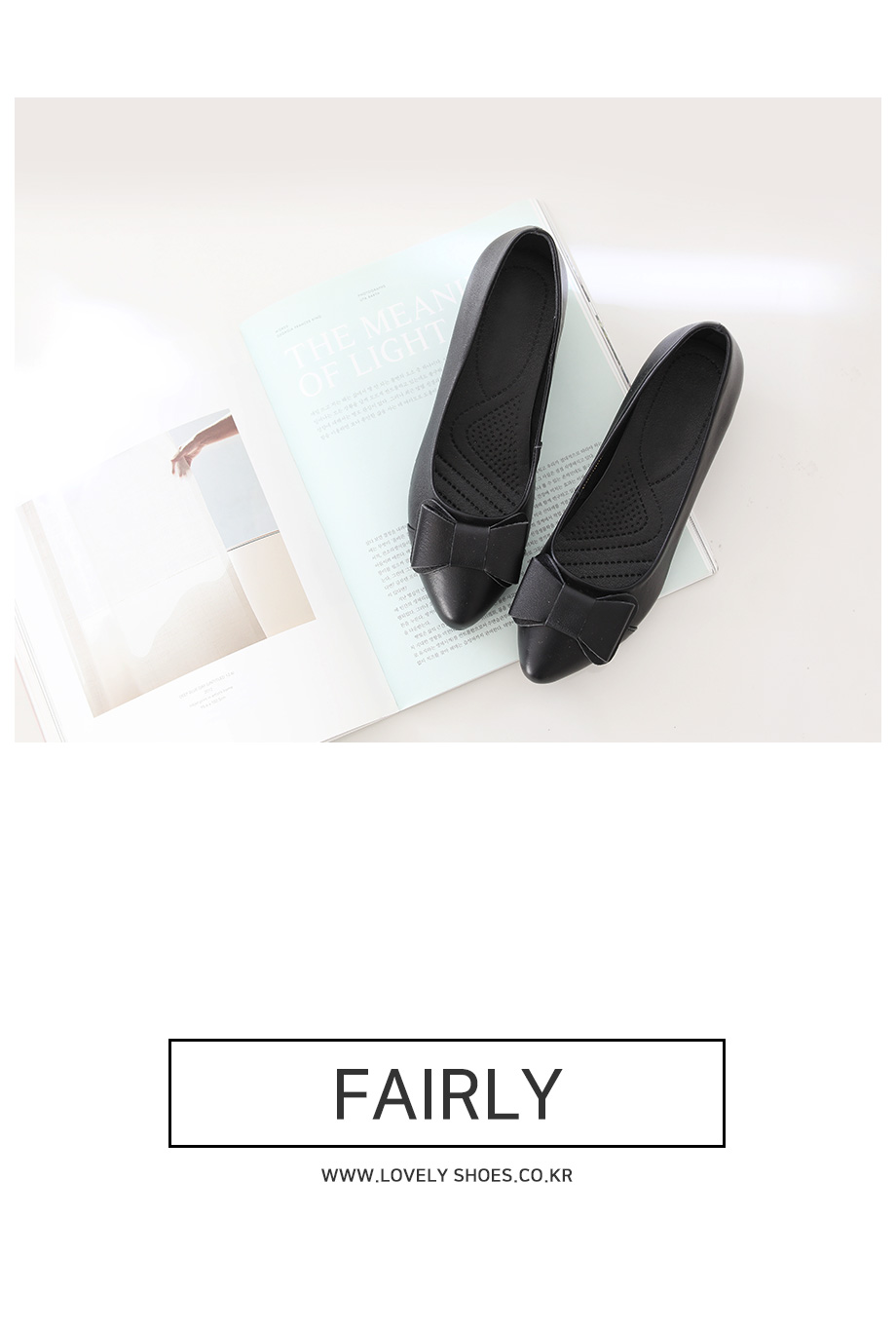 Fairy Wedge Flat Shoes 2.5cm
