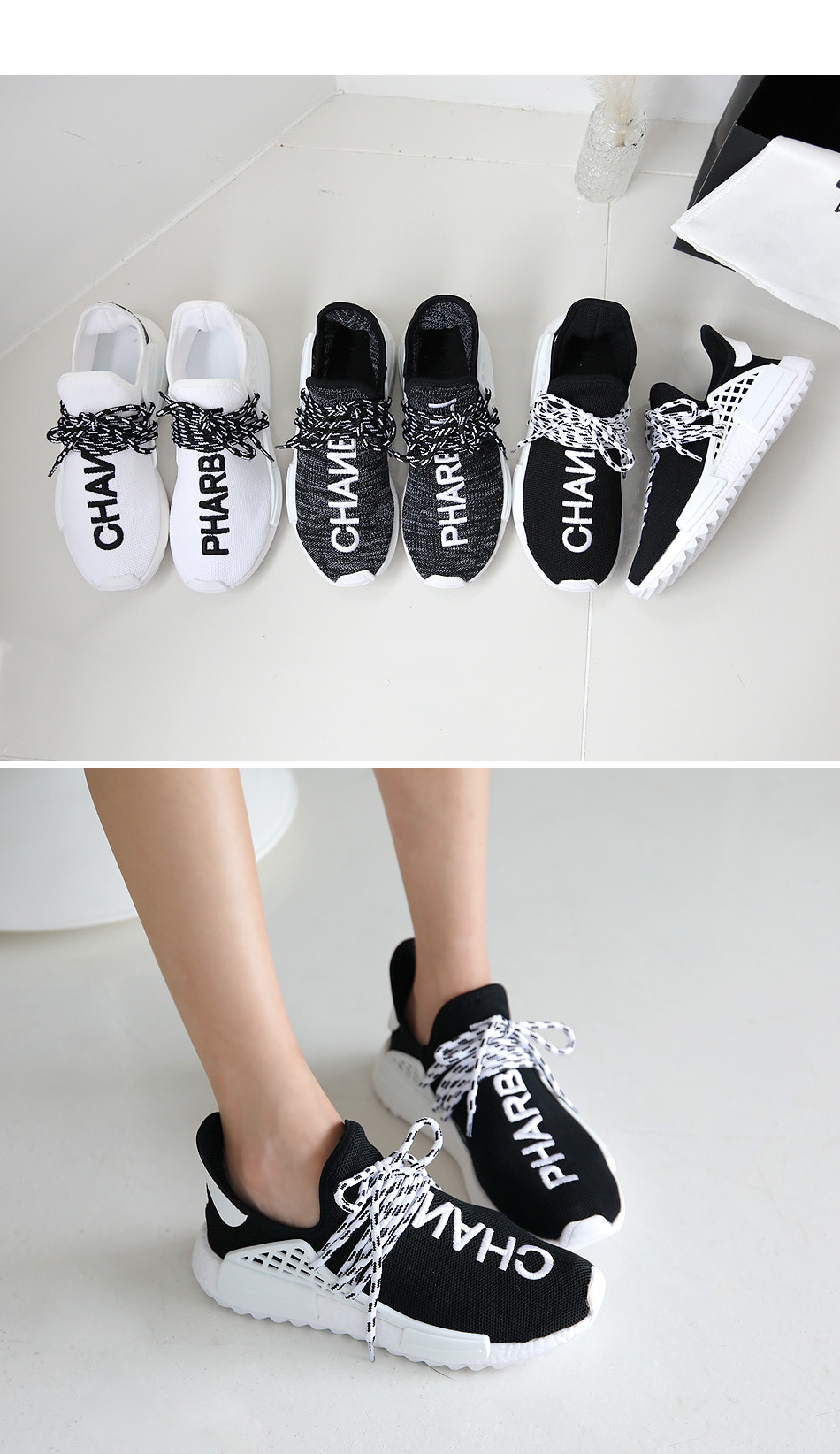 Charlotte Knit Sneakers 3cm