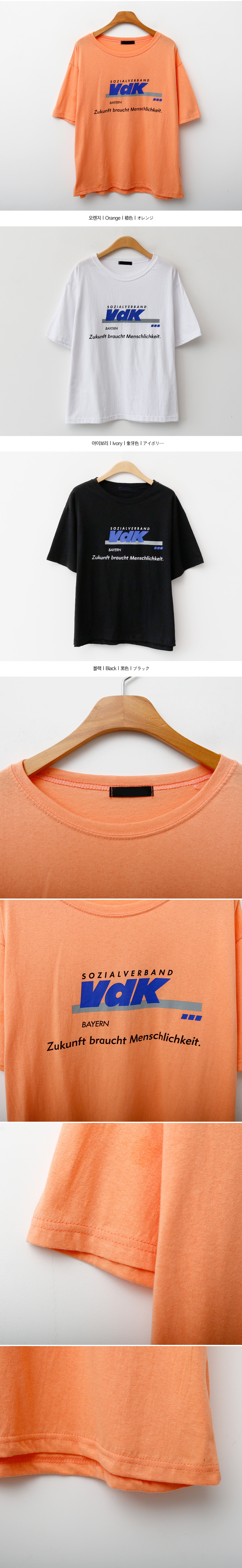 Decay cotton tee