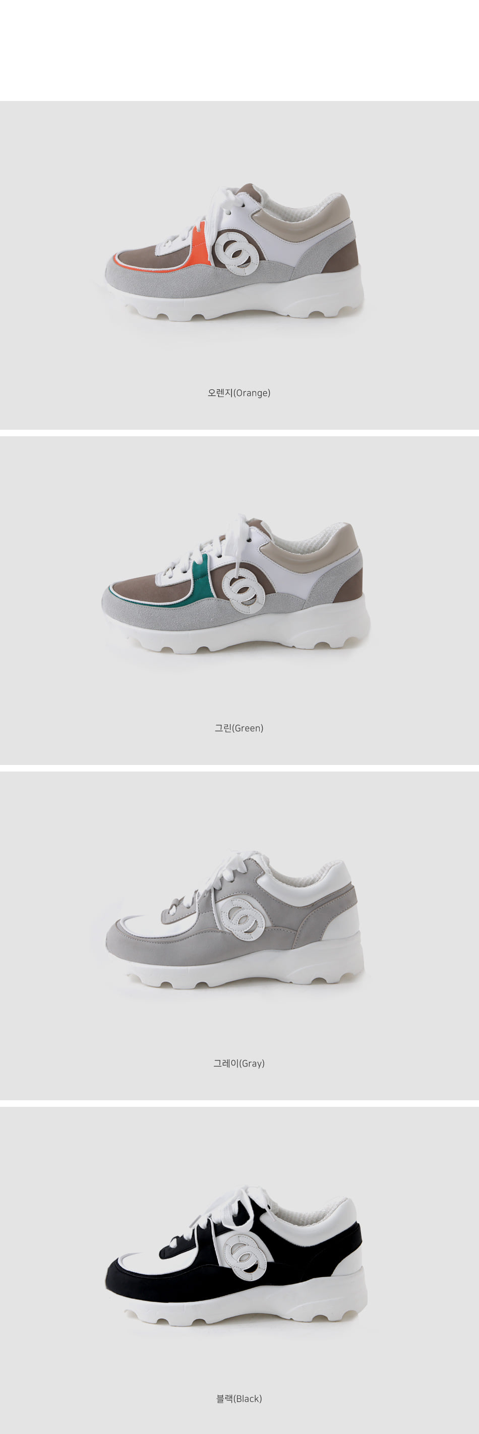 Shannts sneakers 4cm