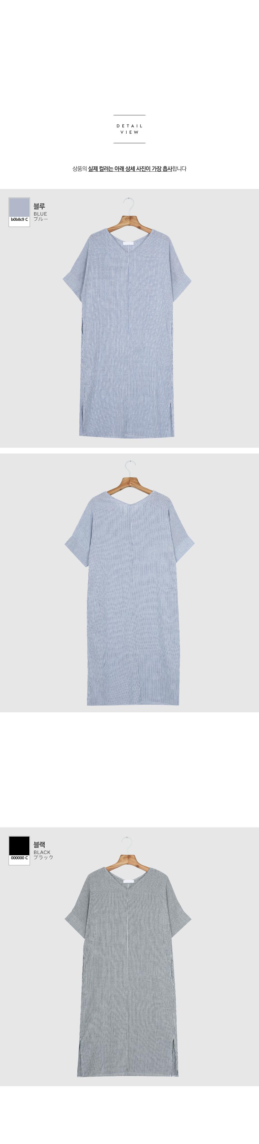 V necked striped long dress