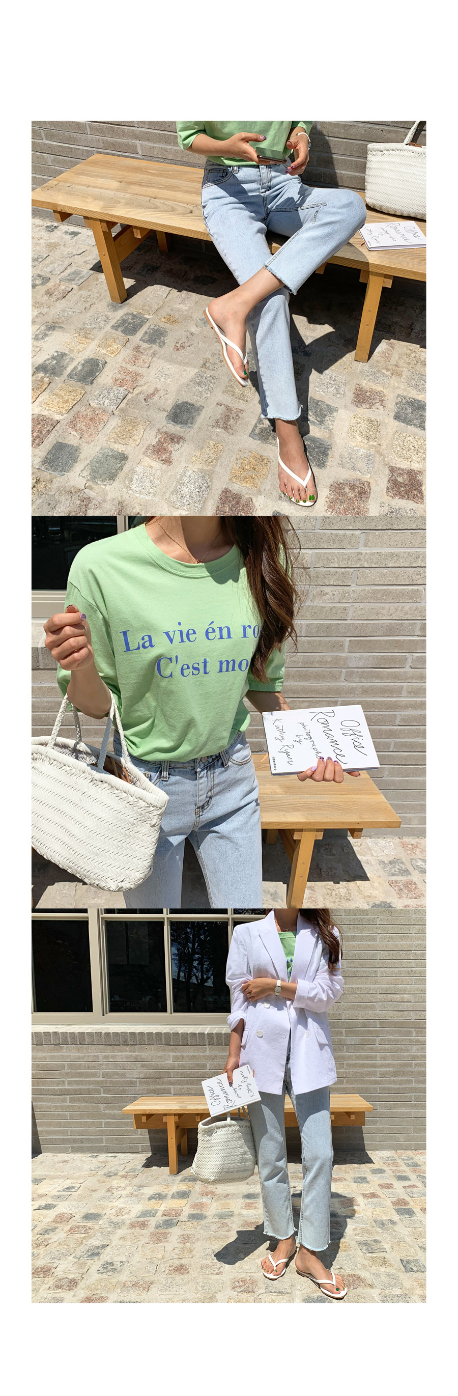 Lavigne Lettering T-shirt