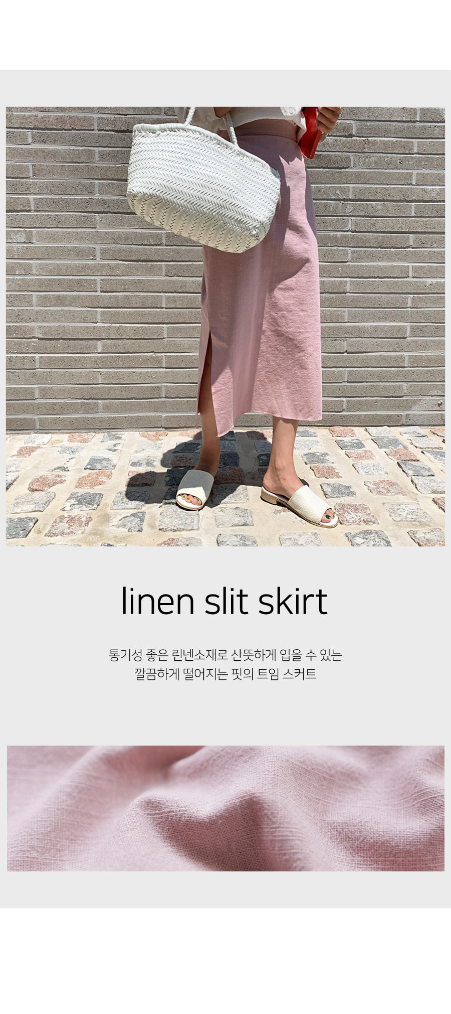 Haim Linen Top Long Skirt