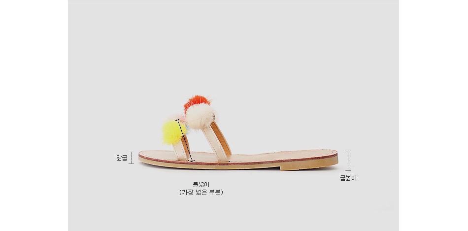 FELOA Mink Fur Slippers 1cm