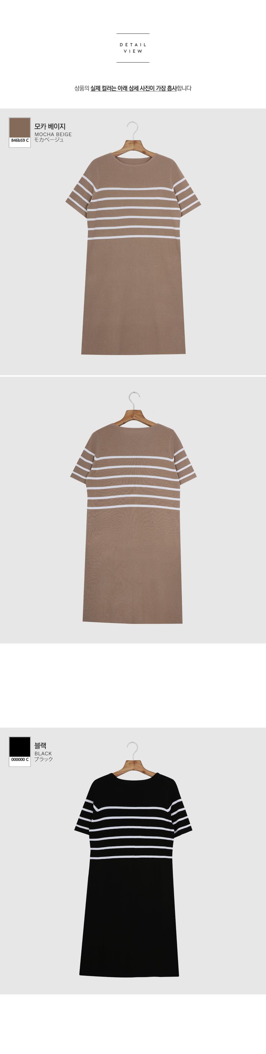 Nabal Mid Knit Dress