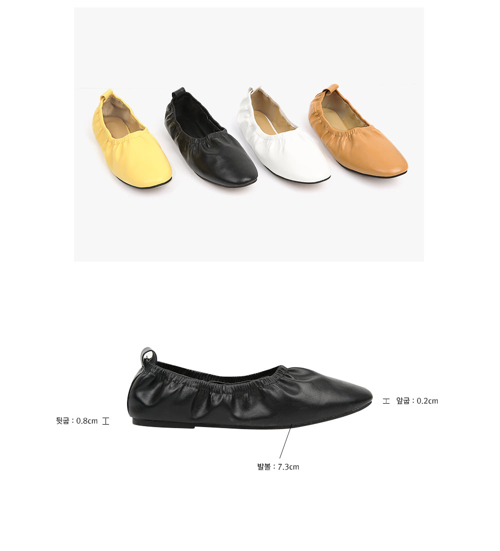 unique wrinkle flat shoes (230-250)