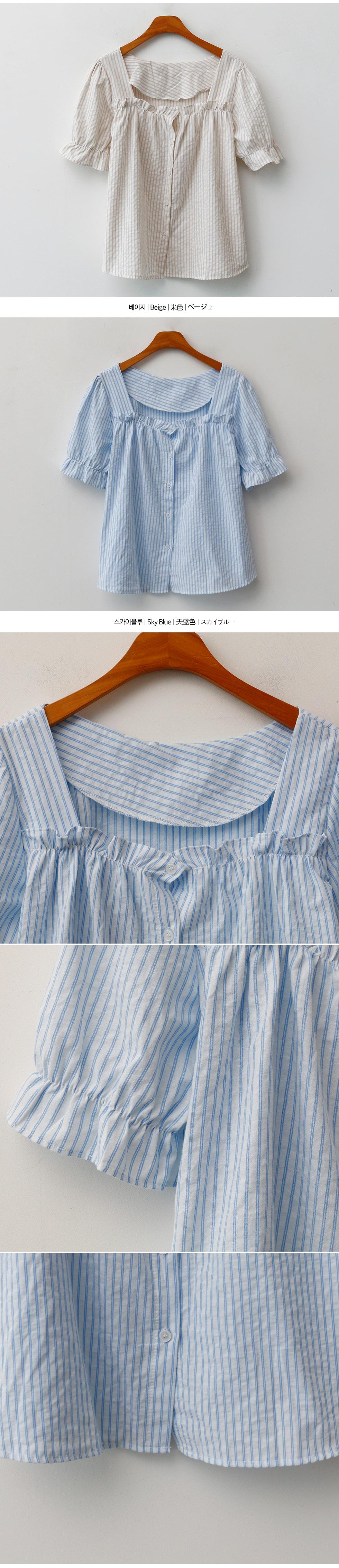 Popcorn dangara blouse