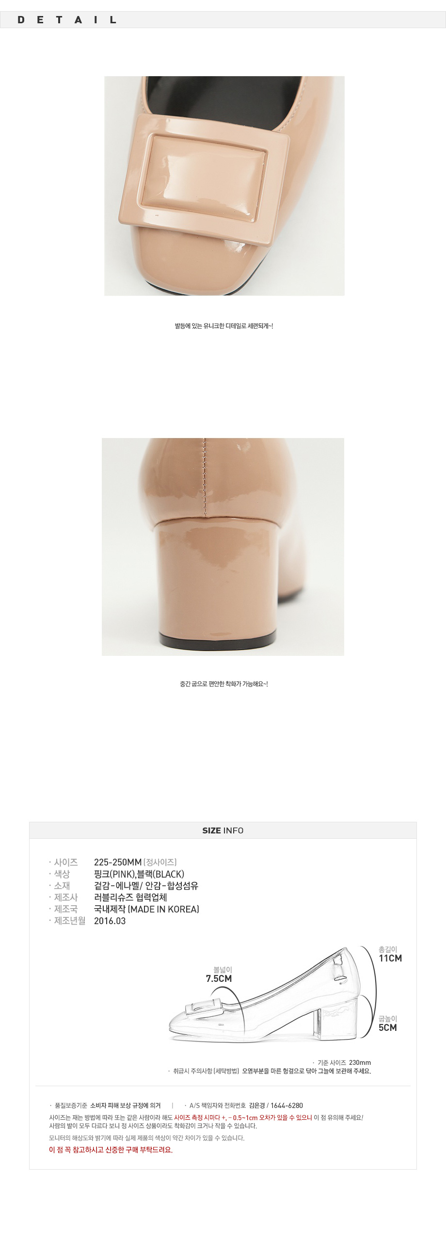 Ola Middel Hill Pumps 5cm