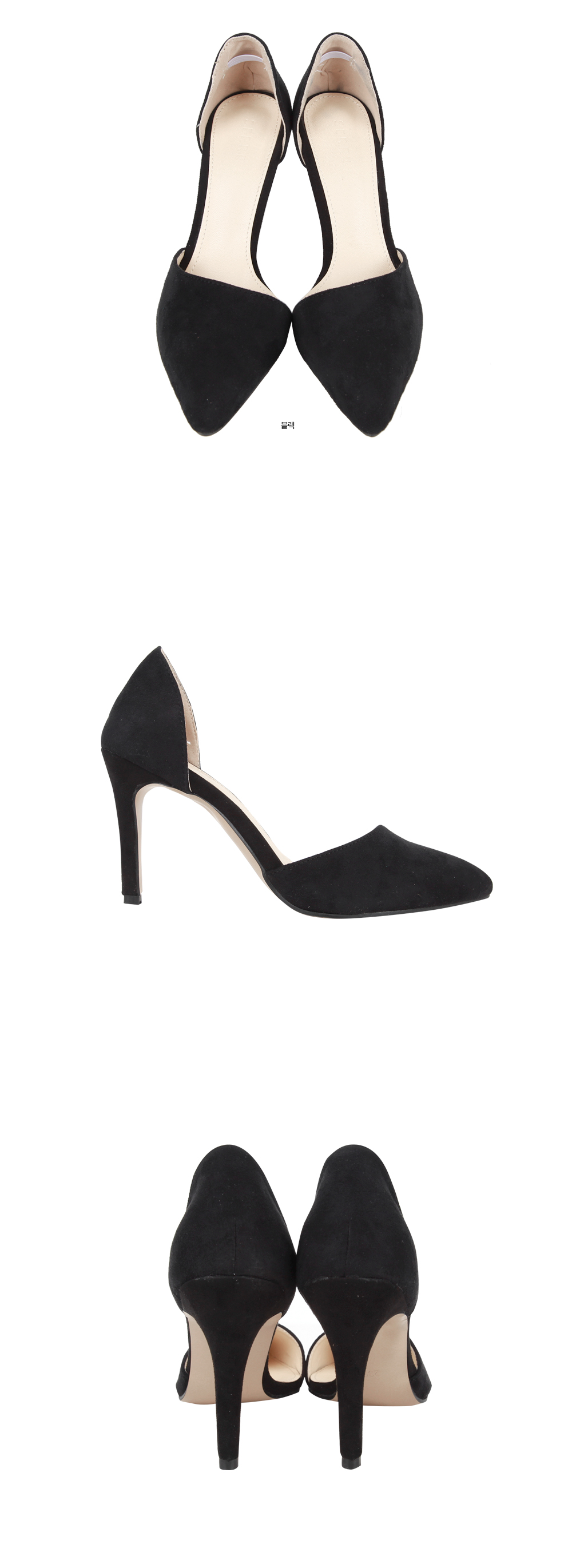 feminine stiletto heel (3 colors)