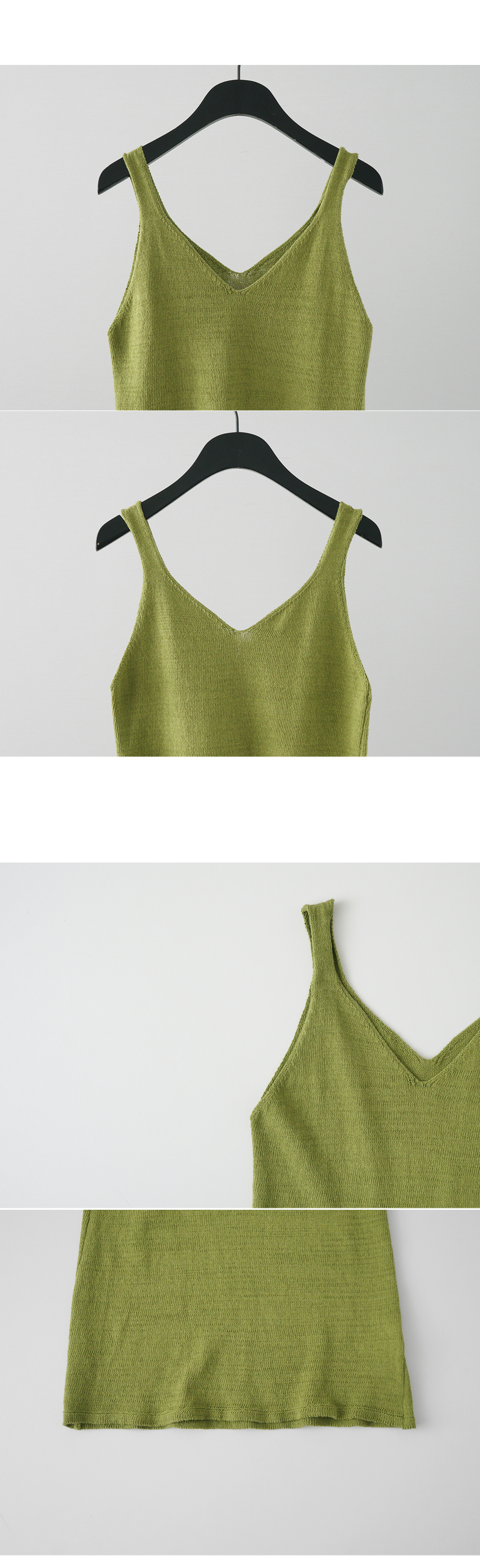 tidy knit sleeveless