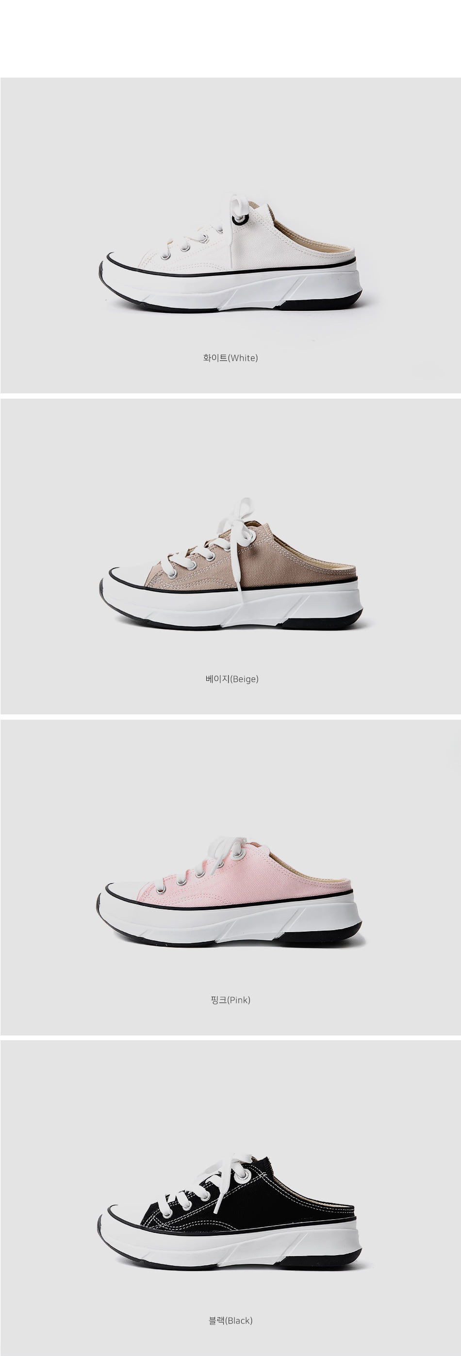 Loti's Sneakers Blower 4cm