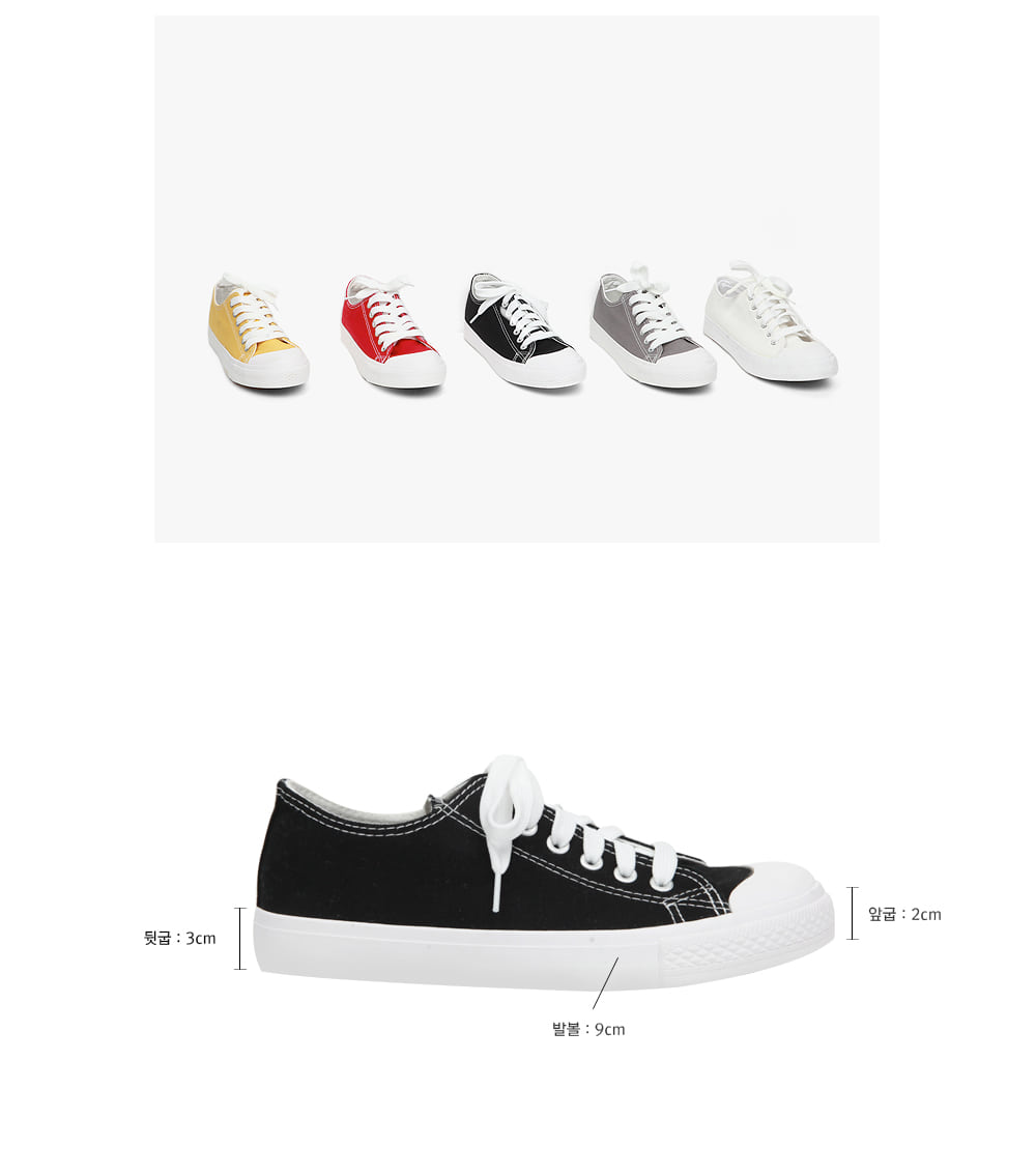 basic monday sneakers (230-250)