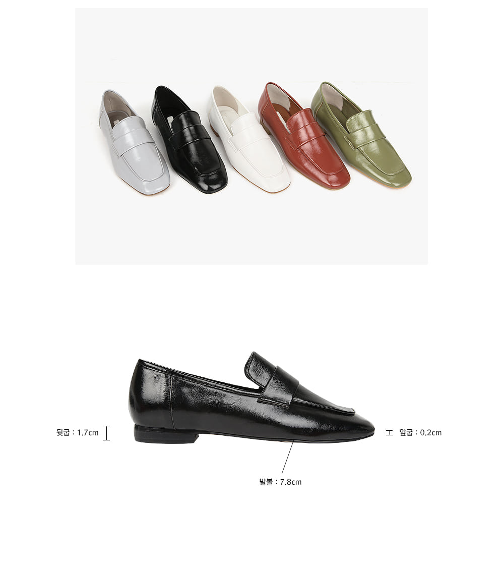 best colorful enamel loafer