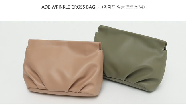 Ade wrinkle cross bag_H