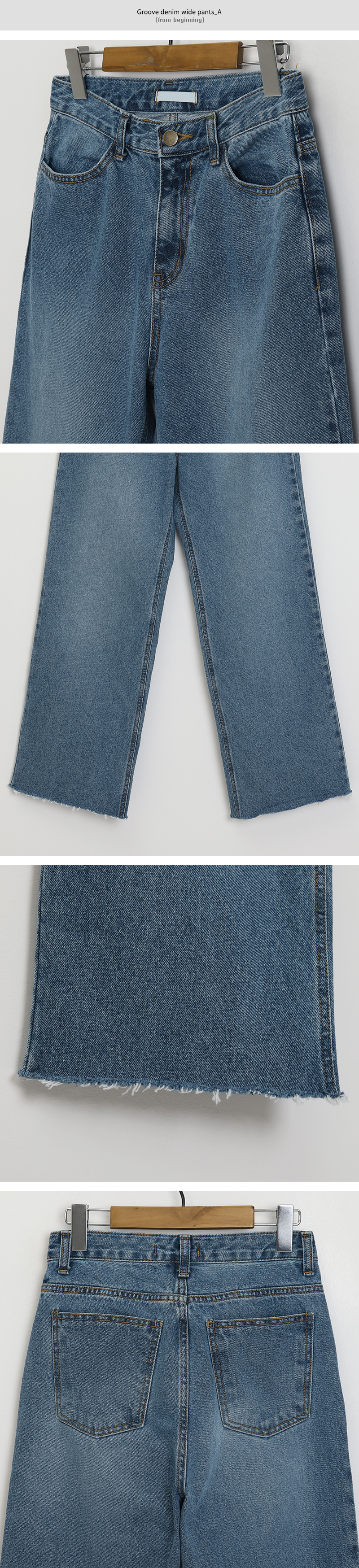 Groove denim wide pants_A