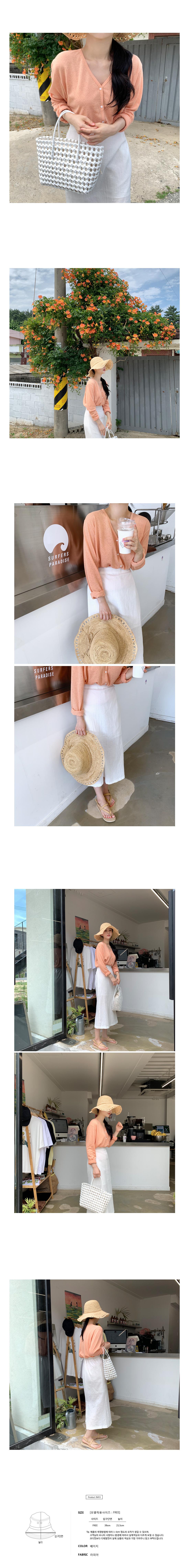 Wendy Raffia bucket hat