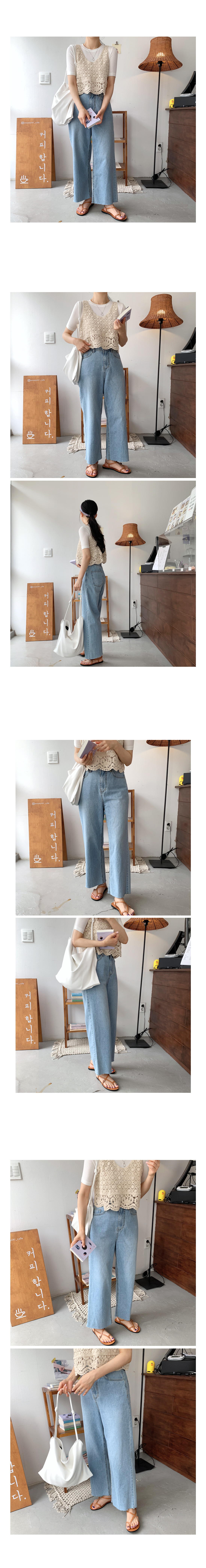 Draw banding wide denim pants