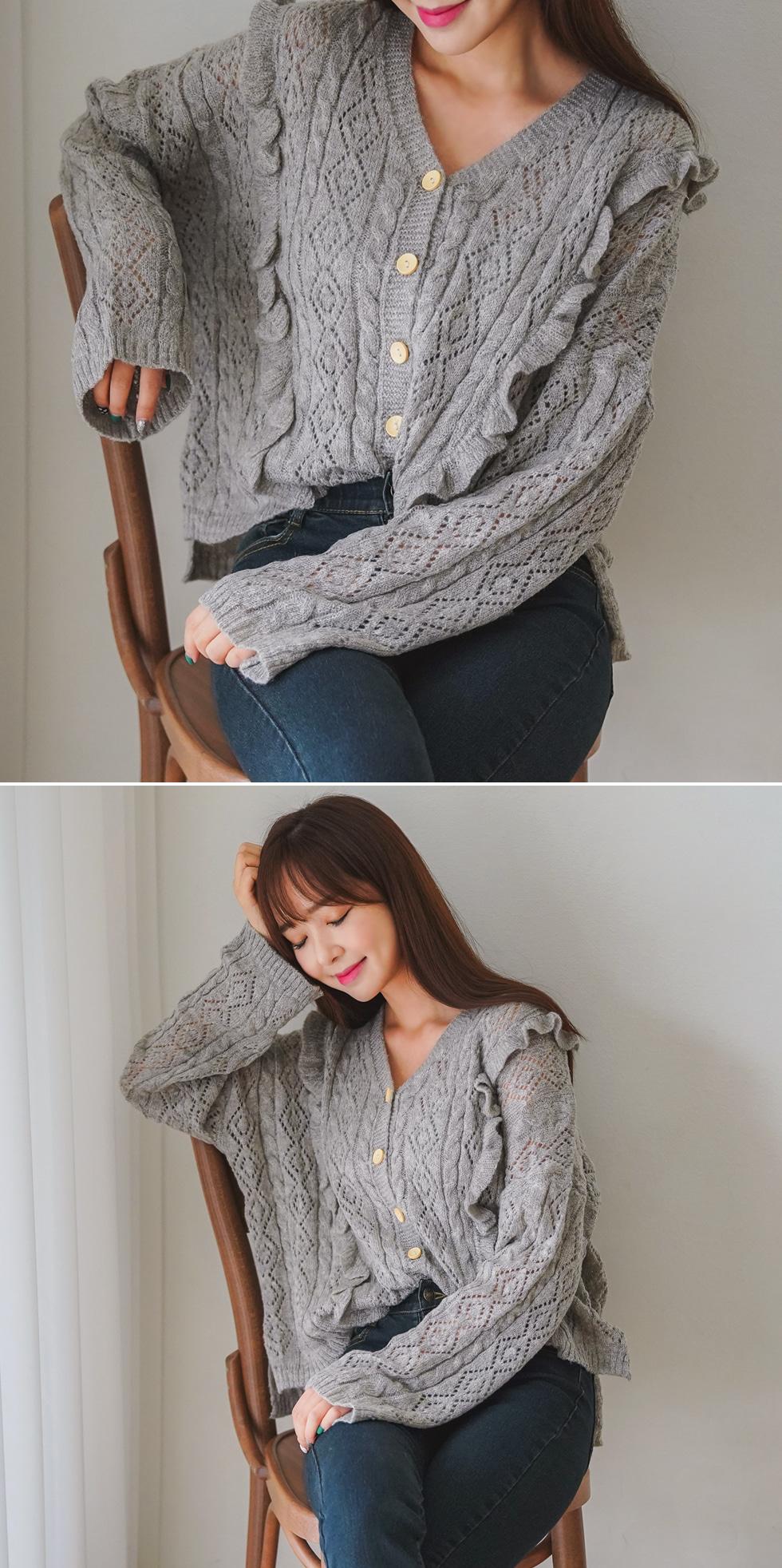Grooming knit cardigan