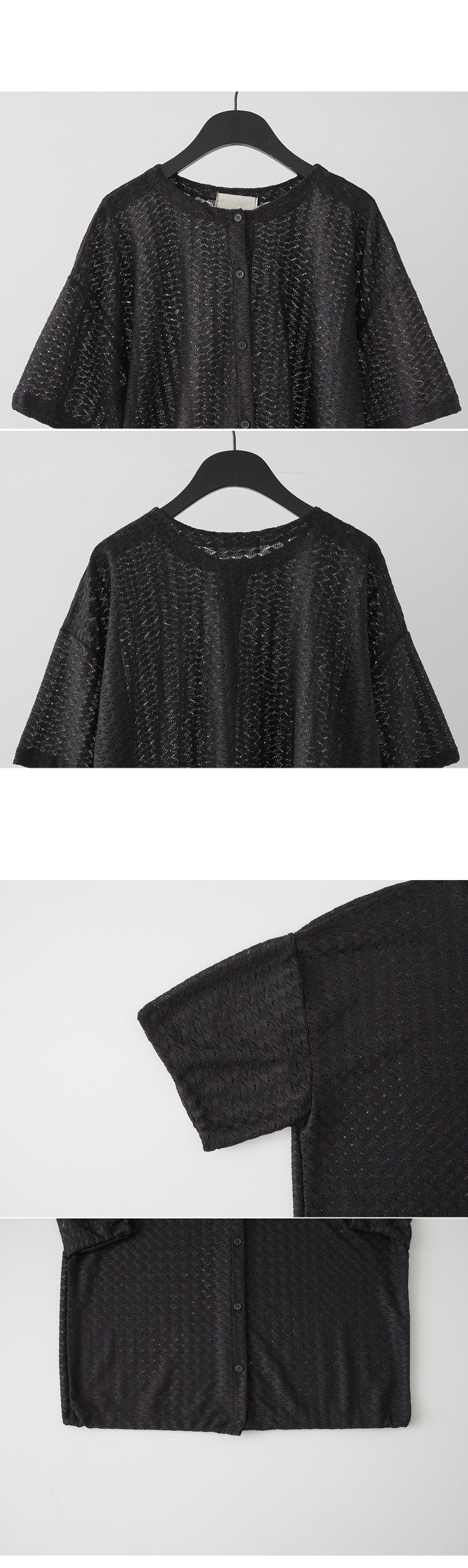 lace texture half sleeve cardigan