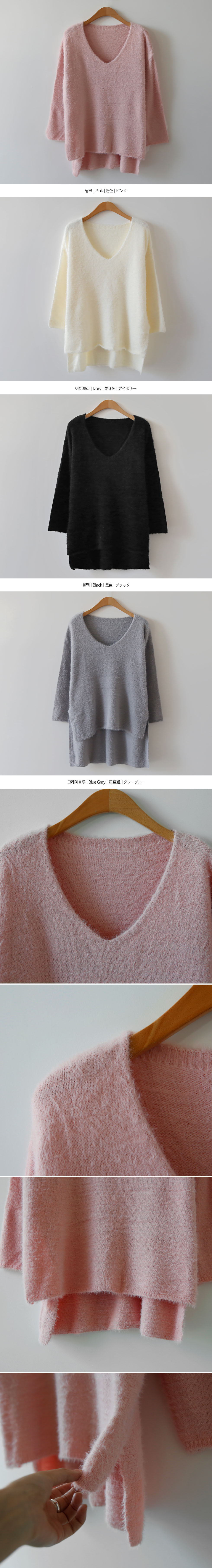 Glam Unleavened Knit