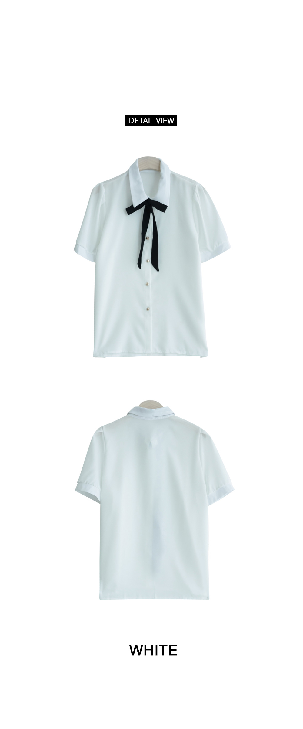 Ribbon Shirt Blouse