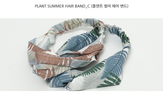 Plant summer hair band_C