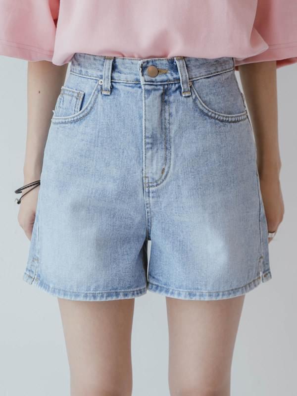 High AA denim shorts