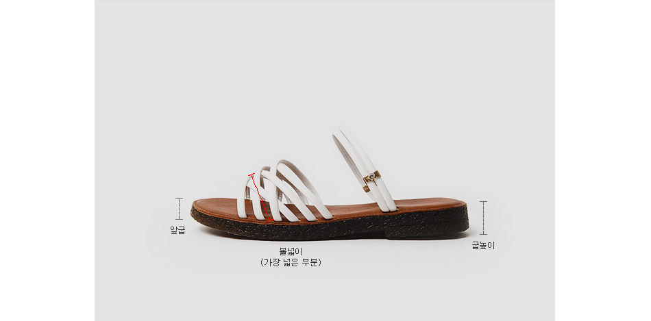 Median two-way sandals 2cm