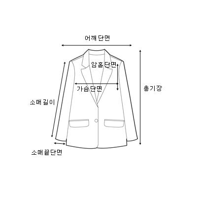 Milky Basic Taylor Jacket