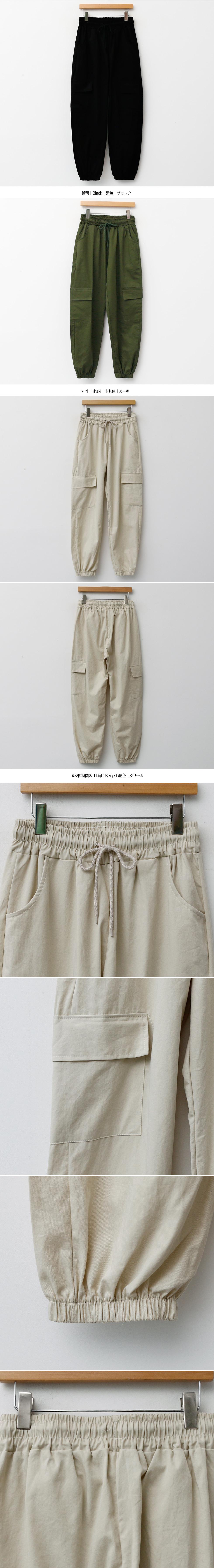 Street Jogger Pants