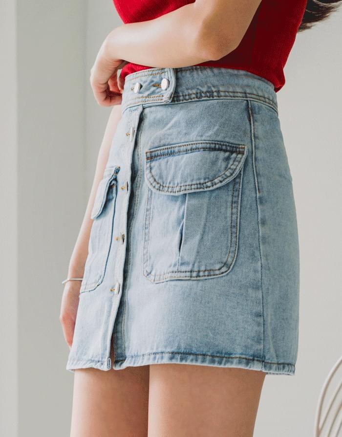Round Pocket Skirt