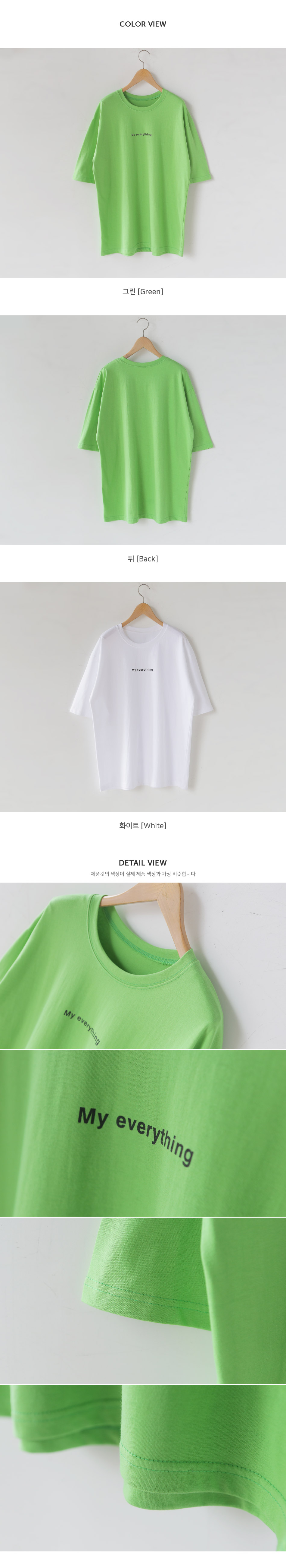 Everly Lettering T-shirt