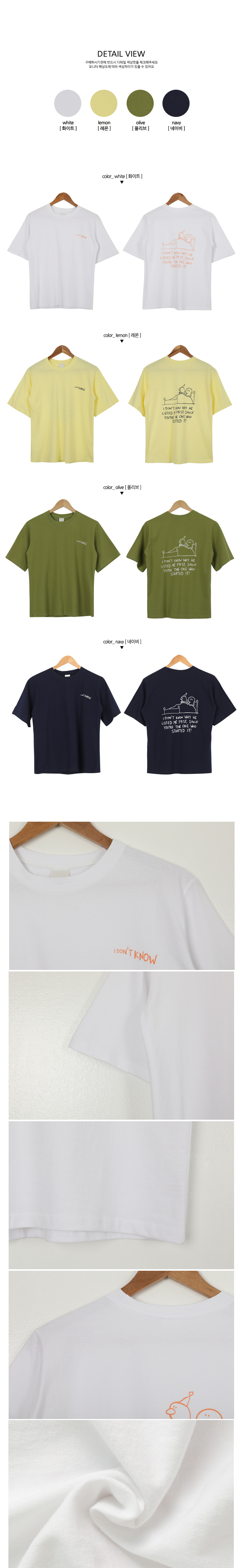 Nolly Round T-shirt