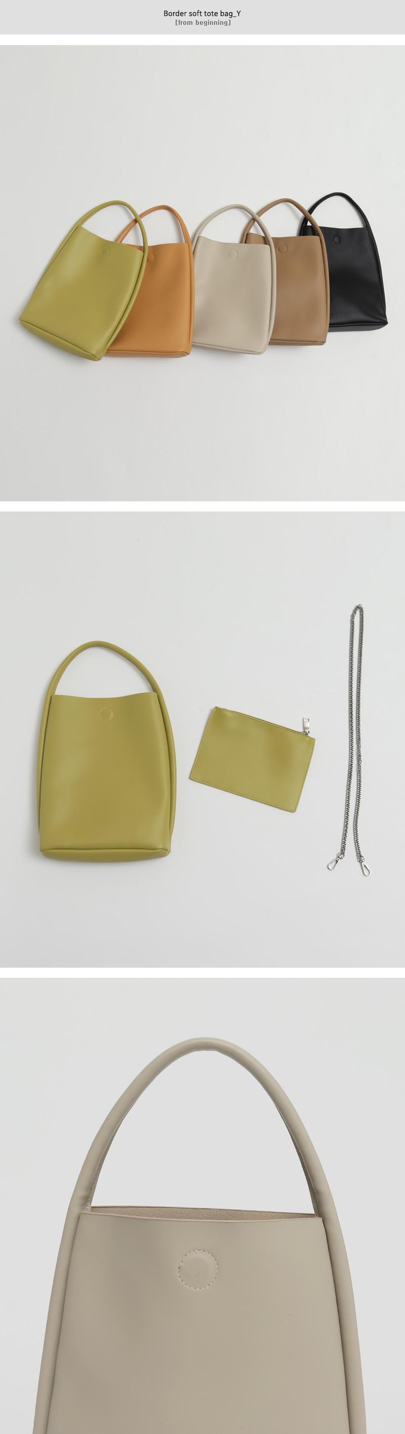Border soft tote bag_Y