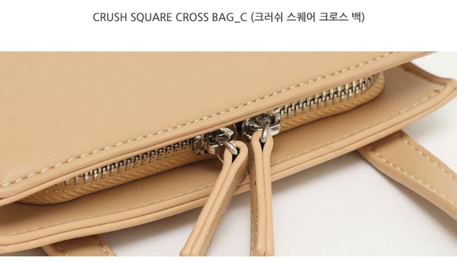 Crush square cross bag_C