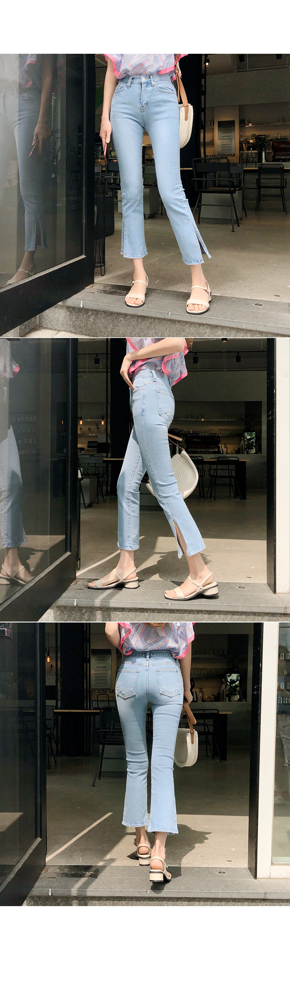 Side slit denim pants