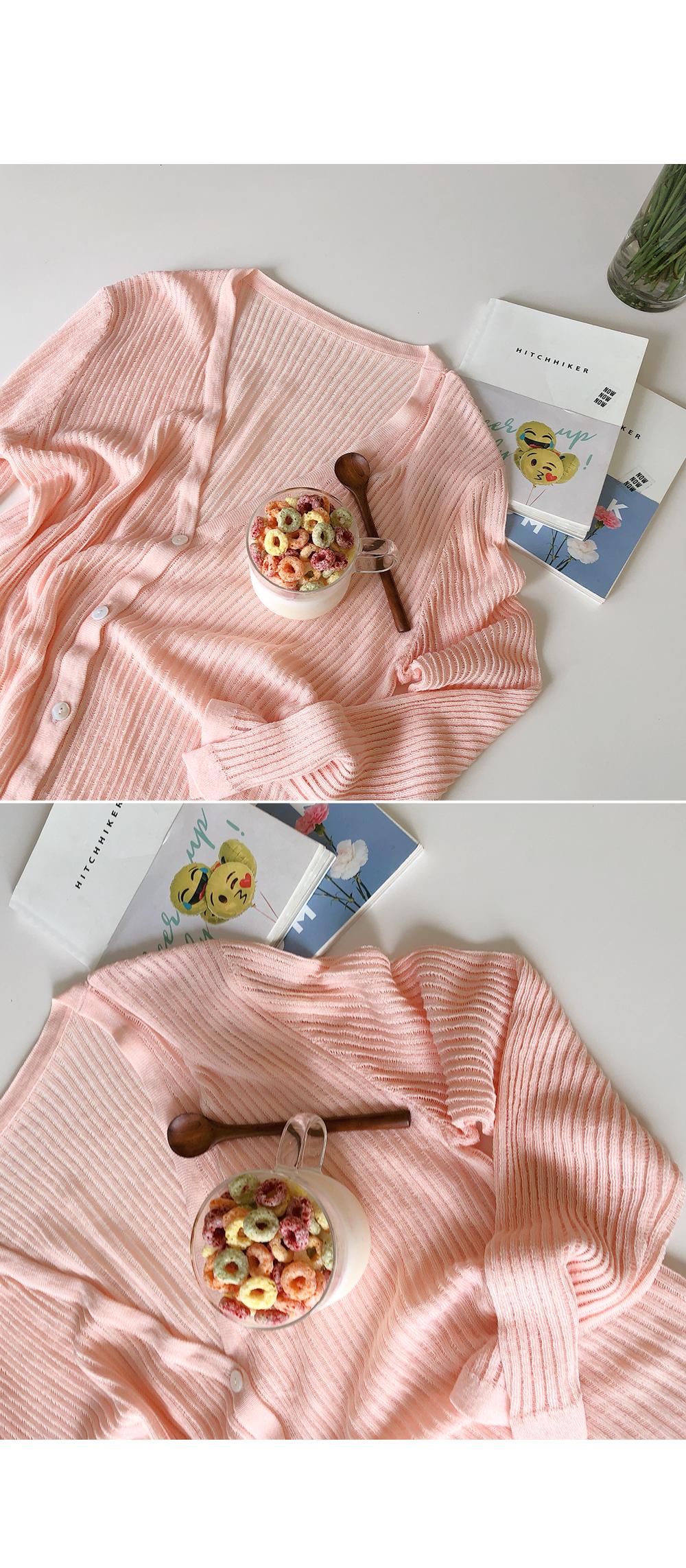 Sugar color cardigan