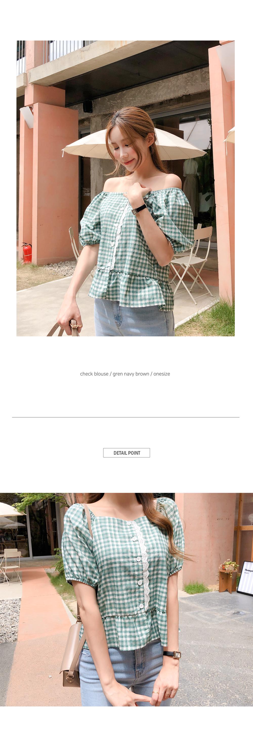 Lovely check-blouse