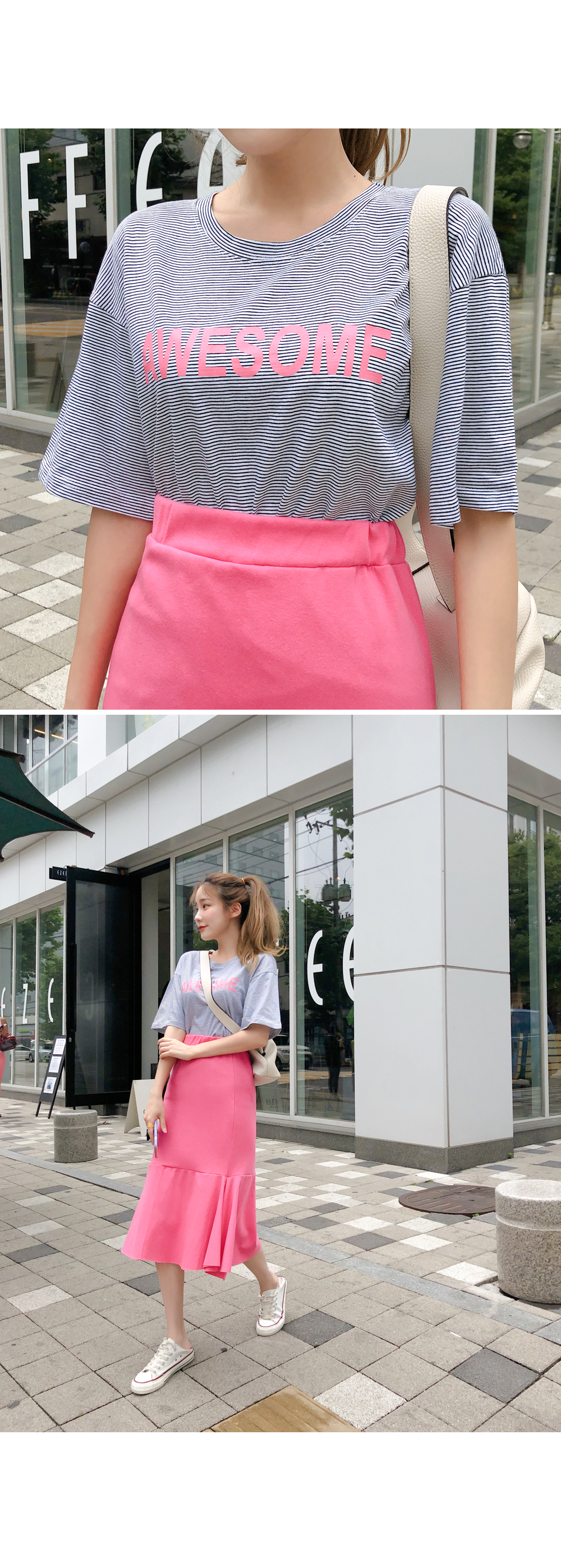 Daily Awesome Lettering T-shirt + Skirt SET