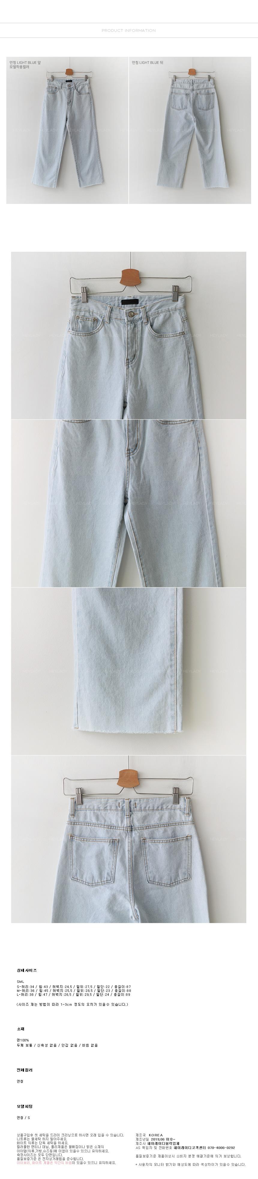 Lapel Wide Denim Pants