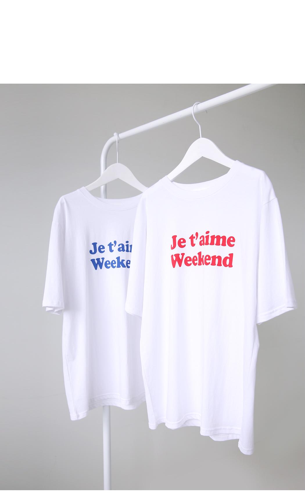 'Je t'aime' printing short sleeve tee