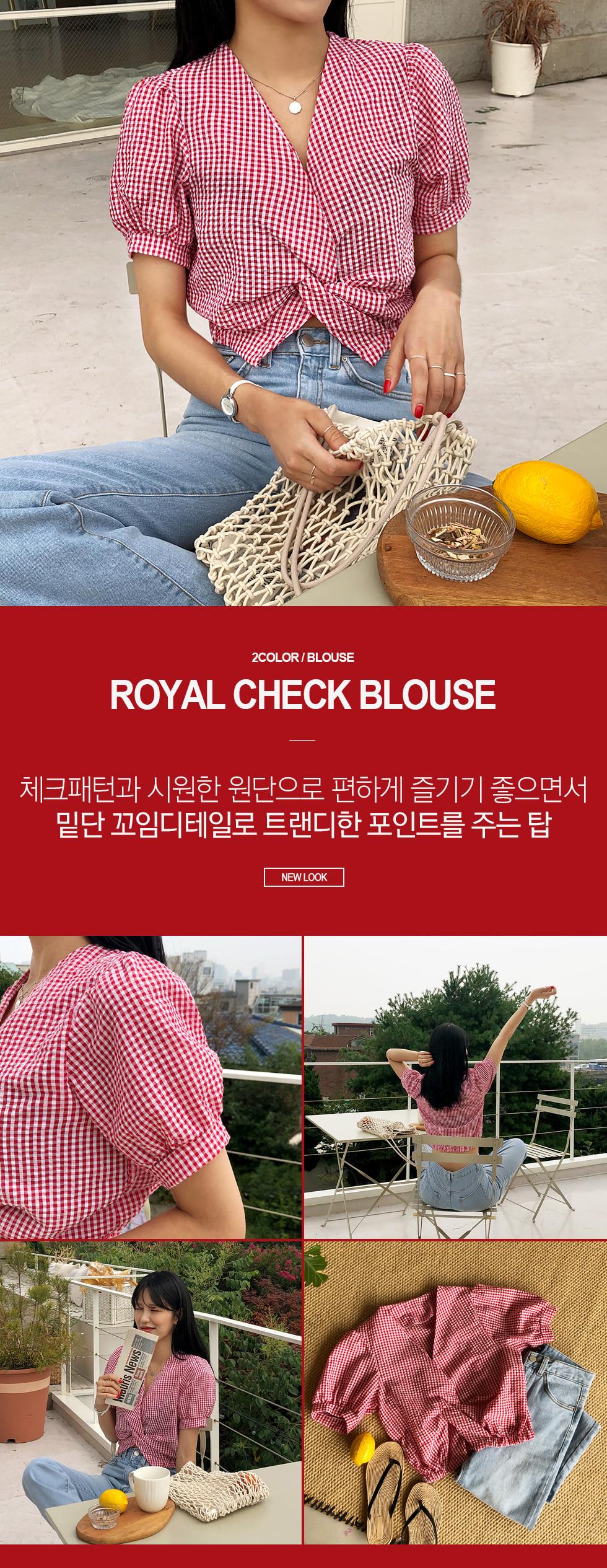 Royal Shop Blouse