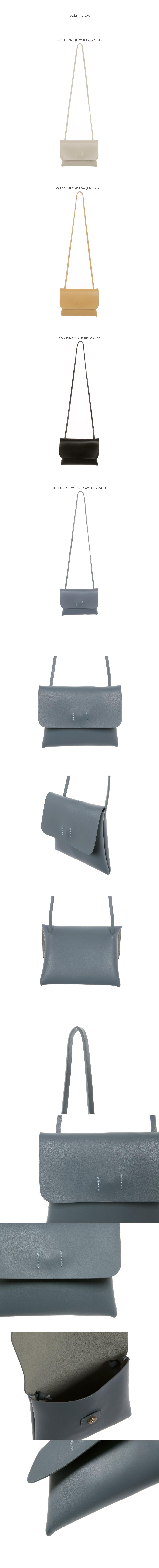 Mini button bag
