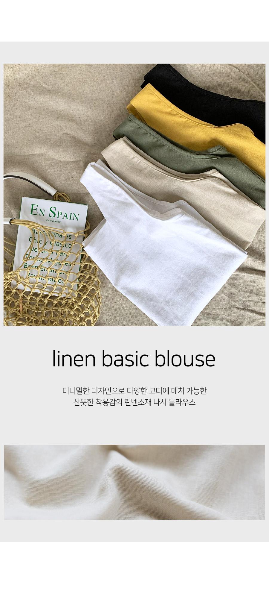 Kinder Linen Square Nashi Blouse