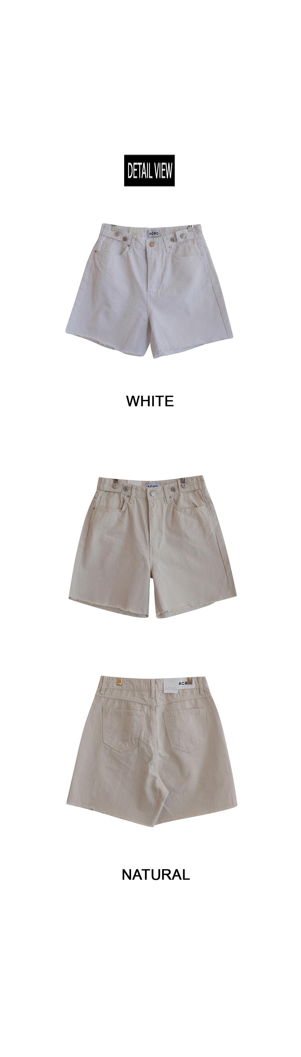 Natural Cutting Shorts