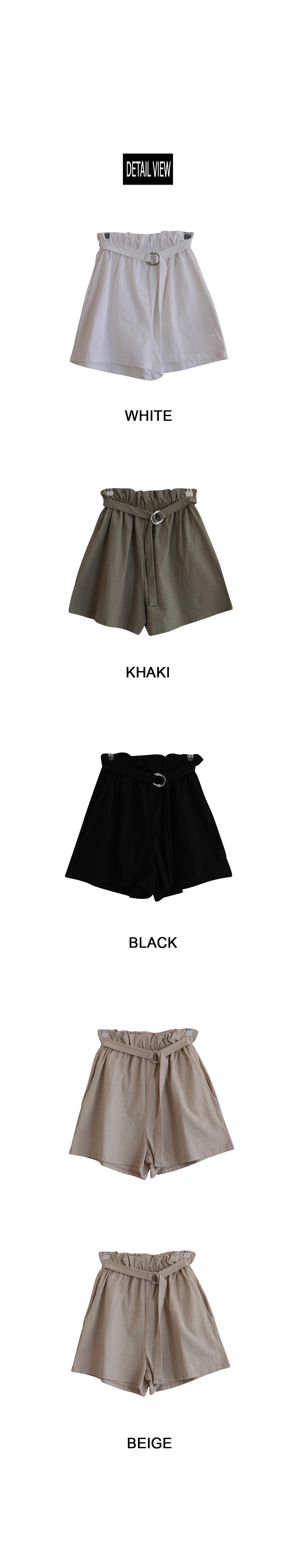 Amyl belted shorts