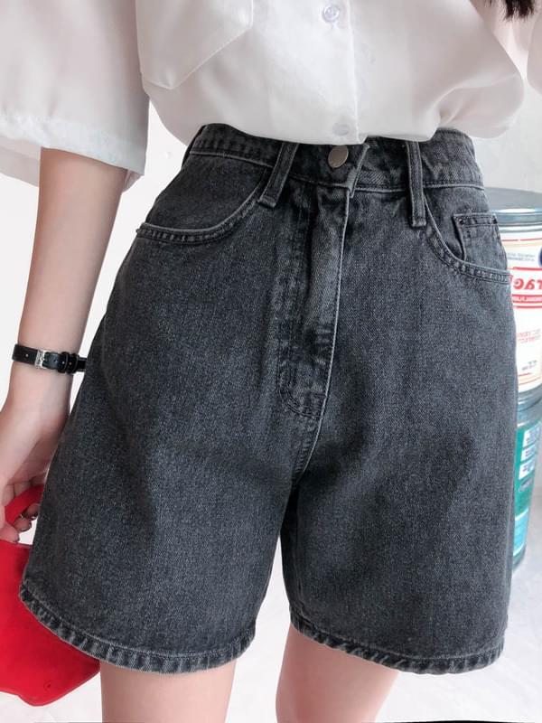 High-4 denim pants