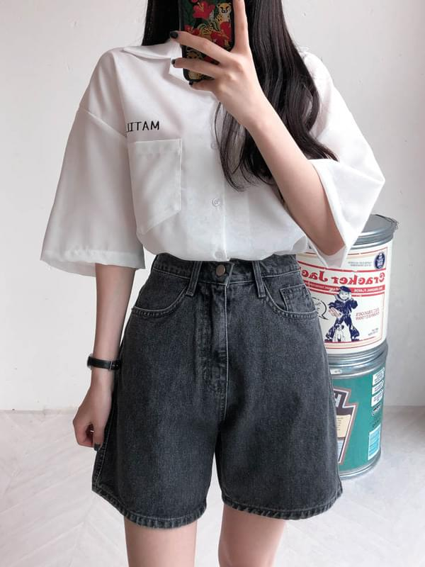 Matilda Short Sleeve Shirt